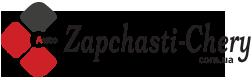Тростянец zapchasti-chery.com.ua Контакты